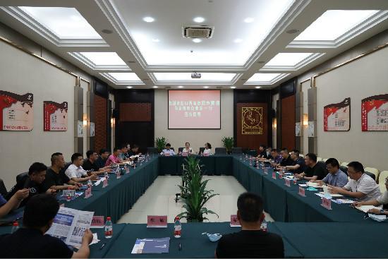 山西省临汾tuan市委领导及青年企业家一行莅临温州会zhanzhong心参观diao研